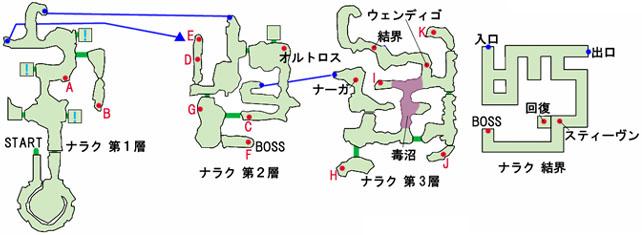 ナラク 第3層と結界のマップ