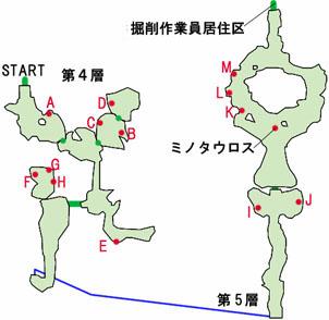 ナラク第4層と第5層のマップ