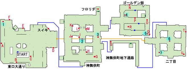 新宿-東口〜二丁目のマップ