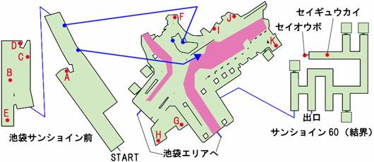 池袋サンショイン前とセイオウボ結界のマップ