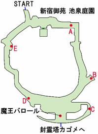 東京-新宿御苑のマップ
