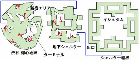 渋谷 爆心地跡と地下シェルターのマップ