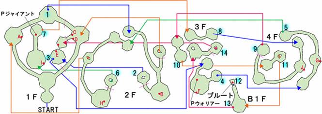 プルート城のマップ