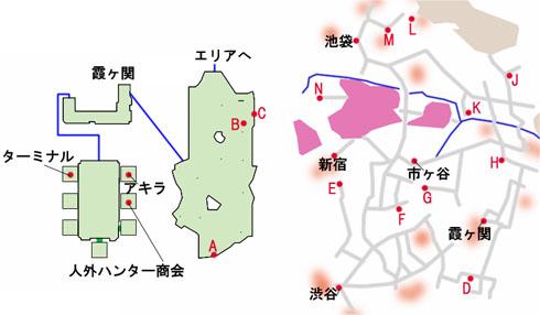 爆炎の霞ヶ関、池袋、新宿エリアのマップ