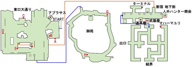 爆炎の新宿のマップ
