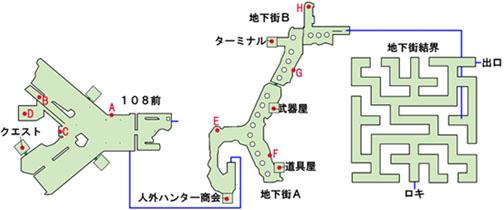 爆炎の渋谷のマップ