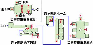 東京-霞ヶ関駅ホームのマップ