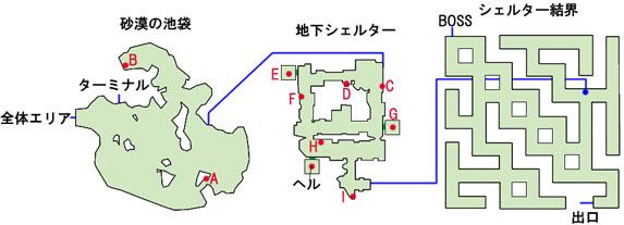 砂漠の池袋のマップ