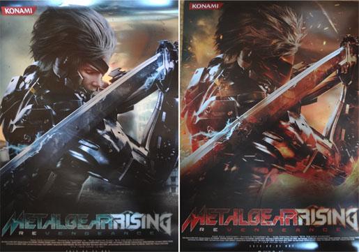 メタルギアライジング リベンジェンスのポスター