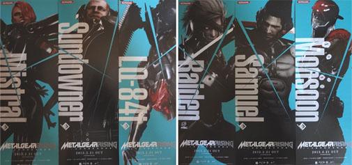 メタルギアライジングのポスター