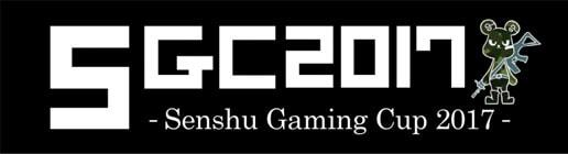 Senshu Gaming Cup 2017