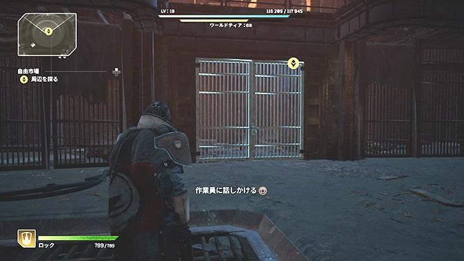 建物内にある牢屋