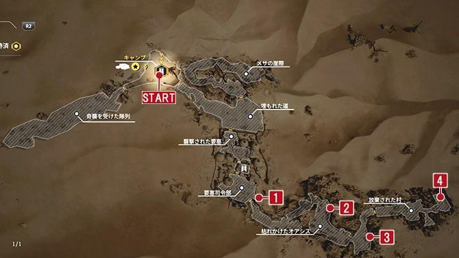 サイドクエスト『鉄の力』の発生場所のマップ