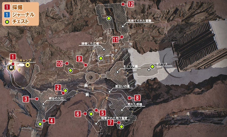 巨大オベリスクの峡谷の収集物マップ