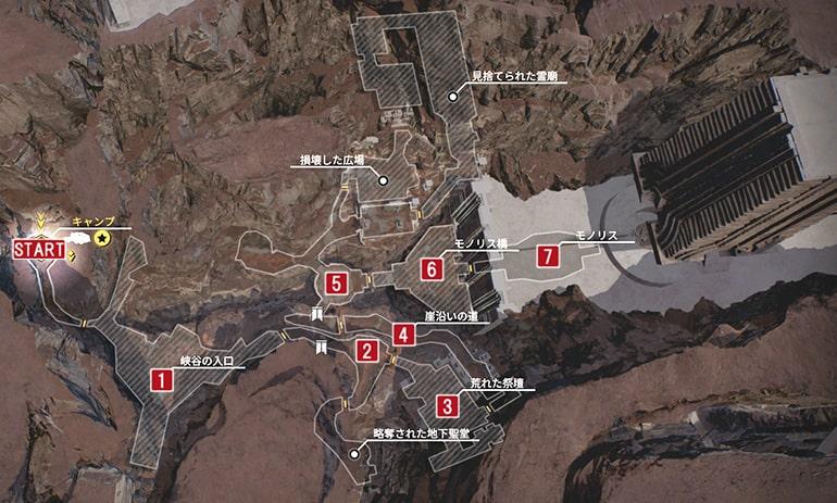 巨大オベリスクの峡谷のマップ