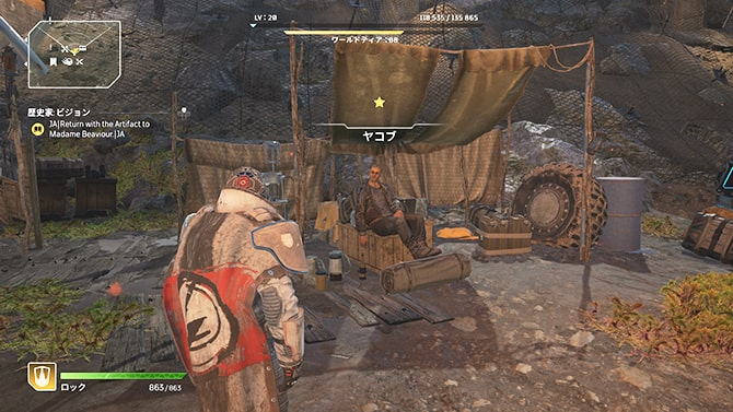 キャンプにいるヤコブ