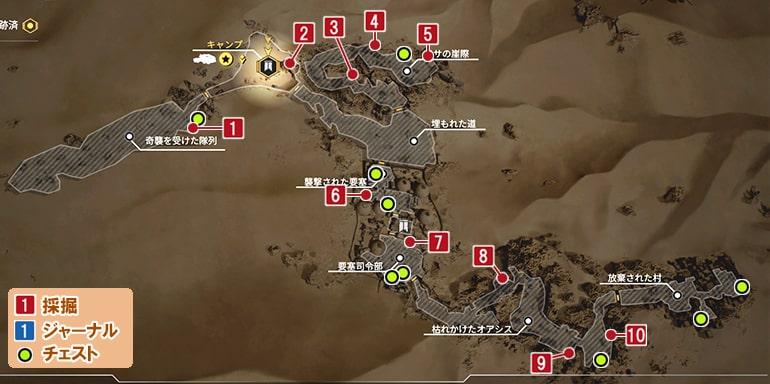 荒れ果てた要塞の収集物マップ