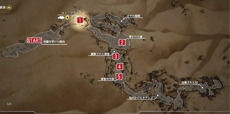 荒れ果てた要塞のマップ