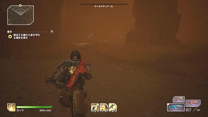 砂嵐の洞窟の様子