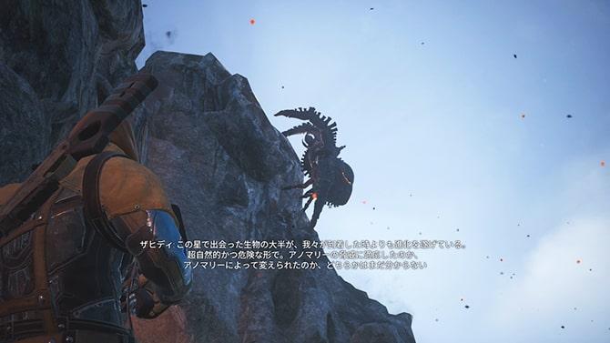 巨大な蜘蛛が岩を登るシーン