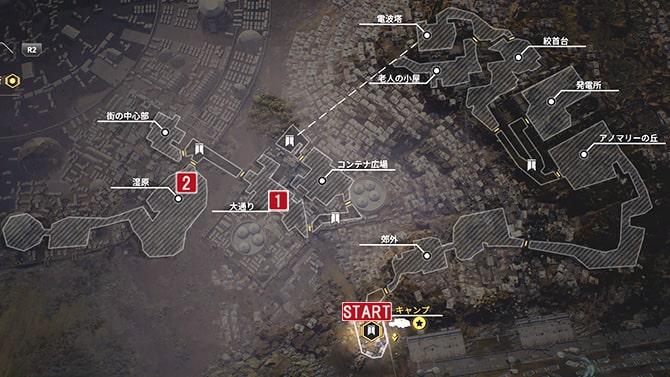 サイドクエスト『終わりなき闇』の発生場所のマップ