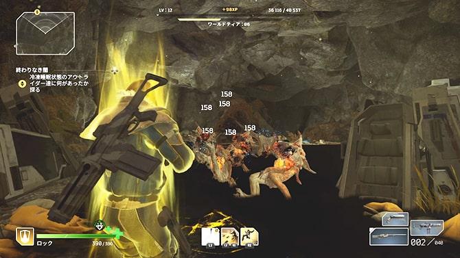 洞窟での交戦シーン