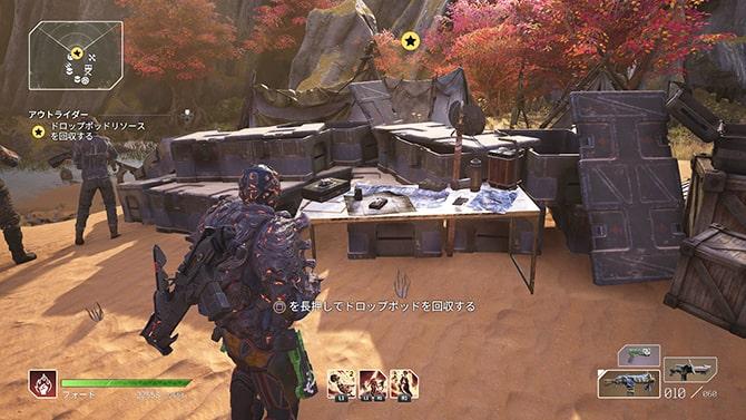 遠征ミッションを受けれるキャンプにあるテーブル