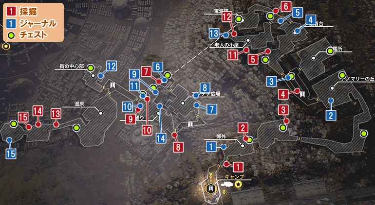 第一都市の収集物マップ