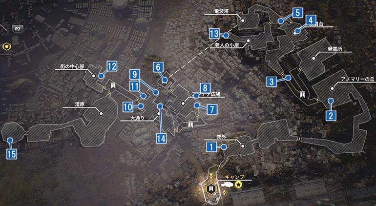 第一都市のジャーナルの入手場所マップ