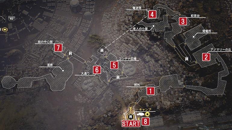 第一都市のマップ