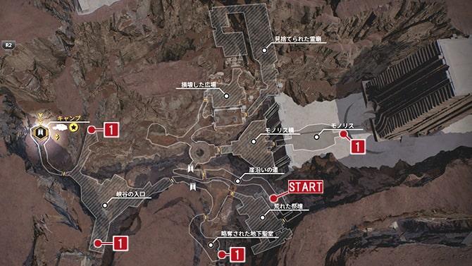 サイドクエスト『忘れられたチャペル』の発生場所のマップ