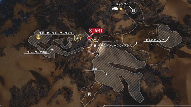 コレクタークエスト『歴史家:生存』の発生場所のマップ