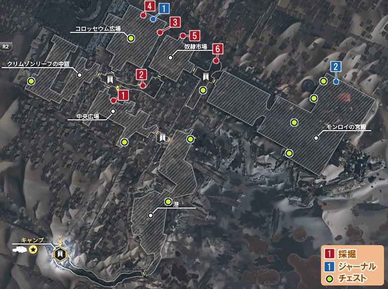 パックスの都市の収集物マップ