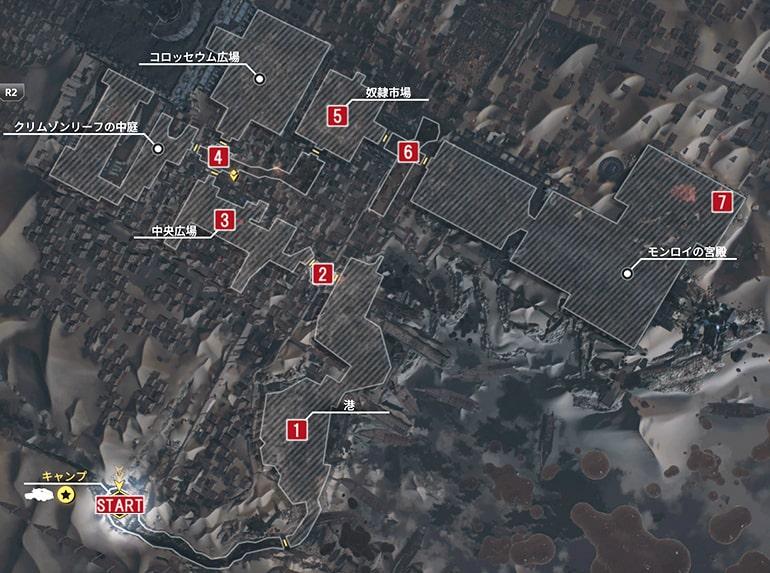 パックスの都市のマップ
