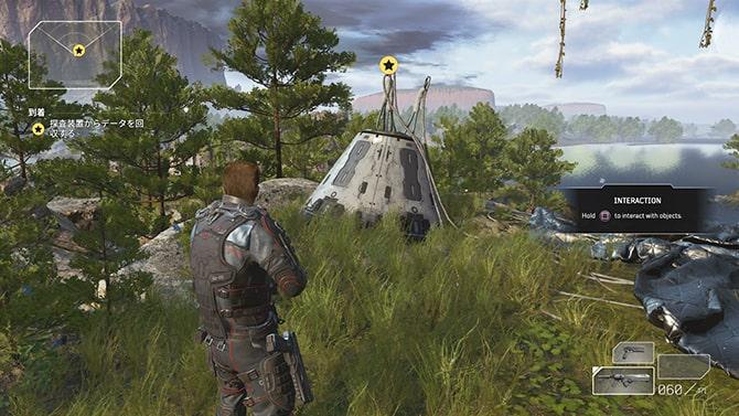探査装置が置いてある風景