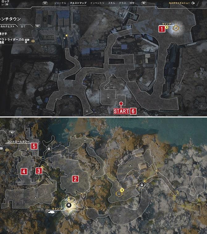 サイドクエスト『反撃』の発生場所のマップ