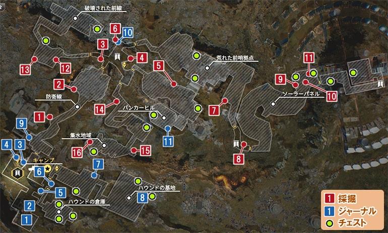 リフトタウンの収集物マップ