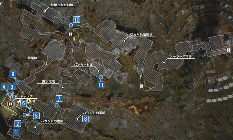 リフトタウンのジャーナルの入手場所マップ