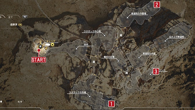 サイドクエスト『エノクの牧人』の発生場所のマップ