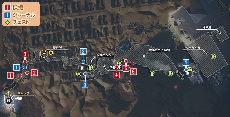 キャラベルの収集物マップ