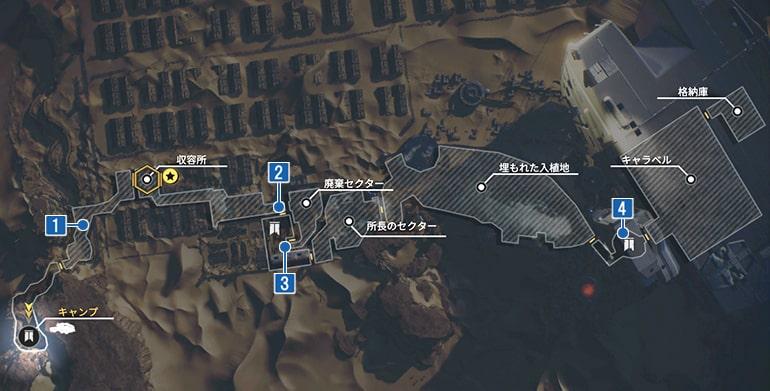 キャラベルのジャーナルの入手場所マップ