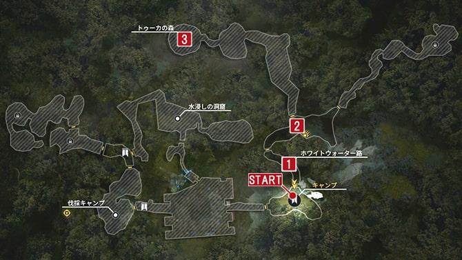 サイドクエスト『もう一つの材料』の発生場所のマップ