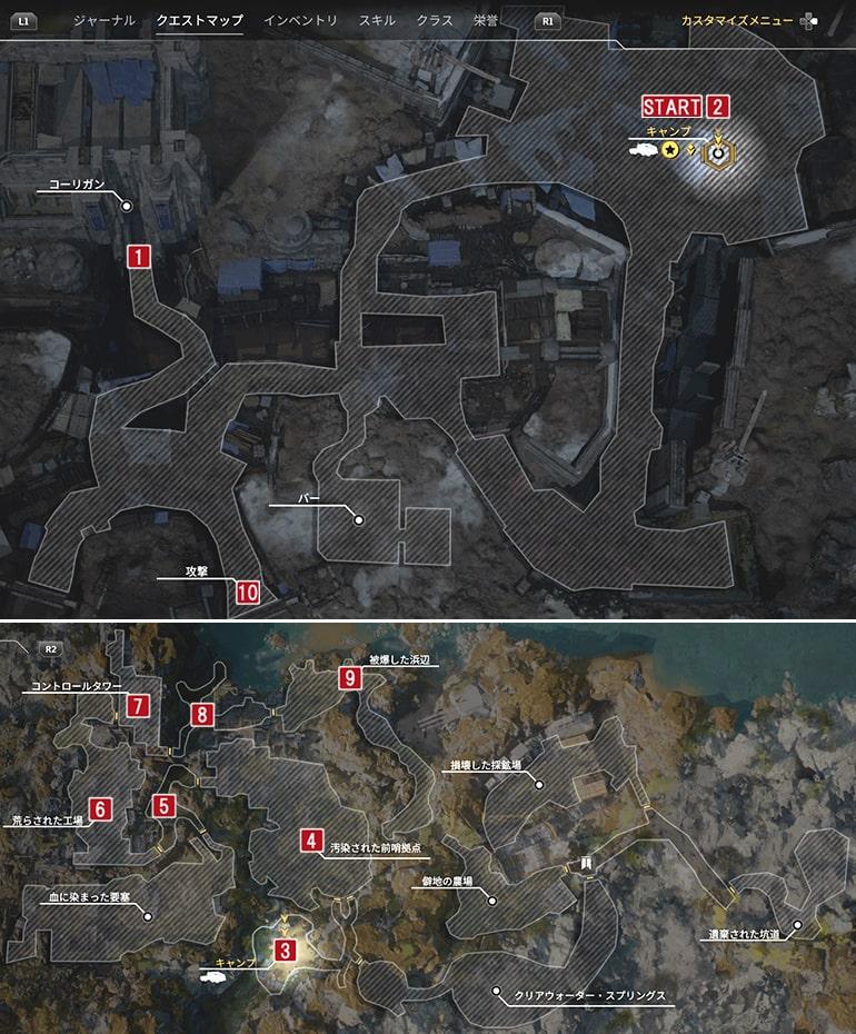 トレンチタウンのマップ