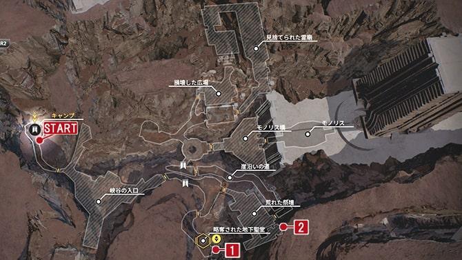 サイドクエスト『転機』の発生場所のマップ