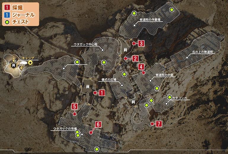 ウタガックの収集物マップ