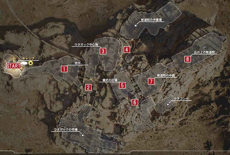 ウタガックのマップ