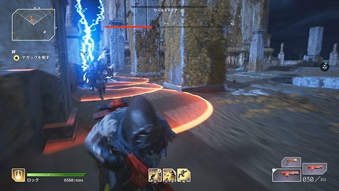 ライトニング・ストライクの攻撃を回避するシーン