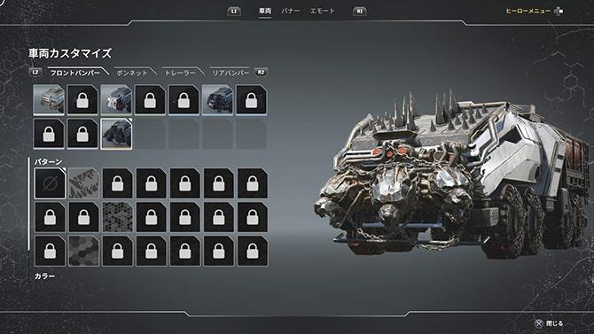 車両カスタマイズの画像