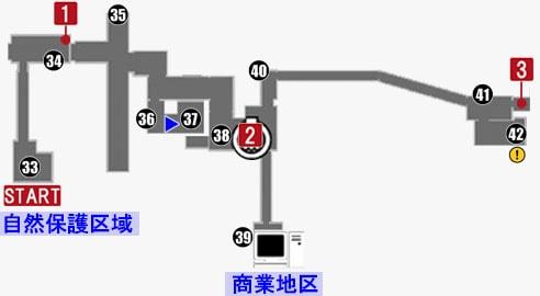 チャプター11の脊髄エリアのマップ