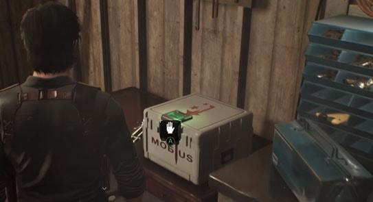 補給品ボックス